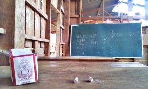 scuola di campagna