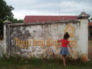 Thaluang Primary School