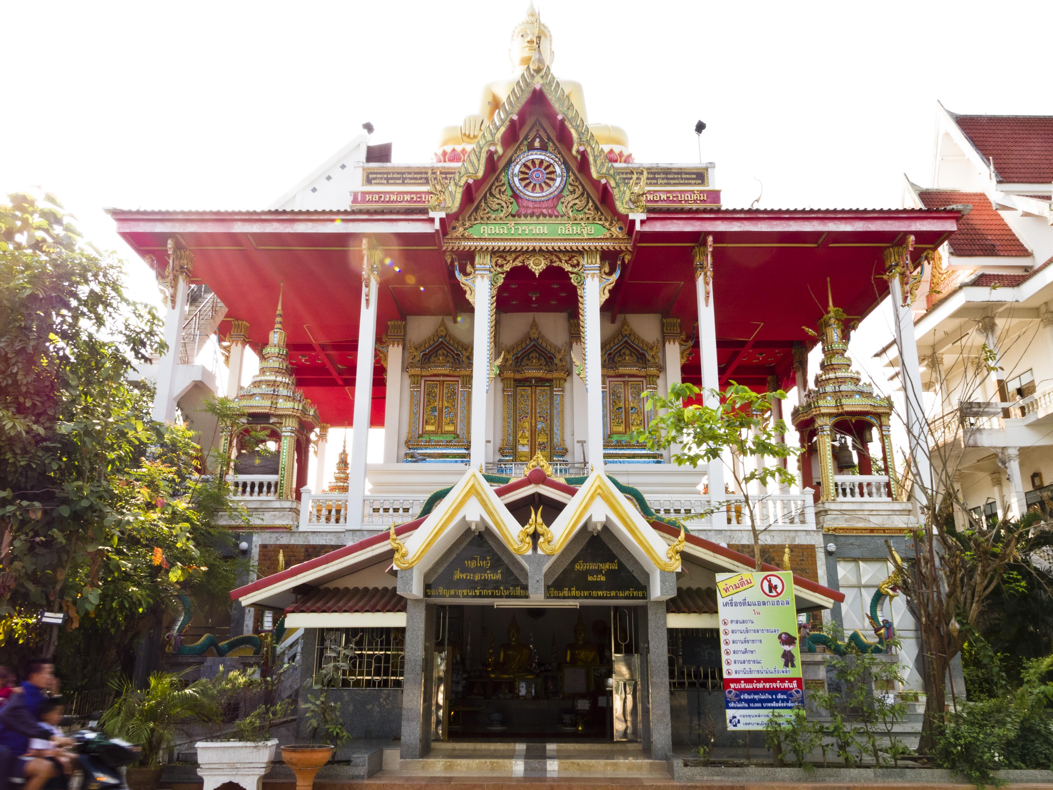 tempio buddhista a Nong Khai (Thailandia)