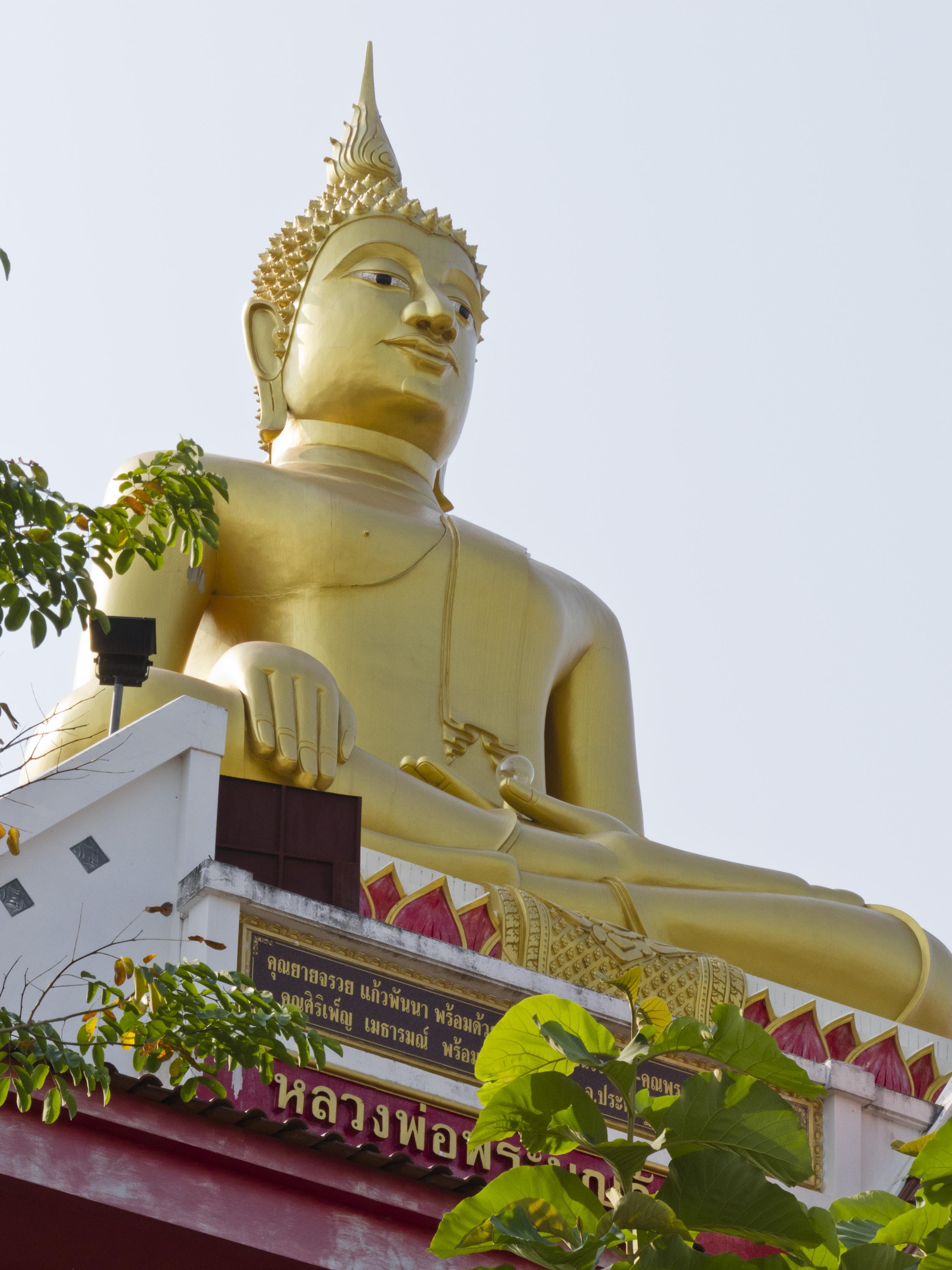 Il Buddha gigante di Nong Khai (Thailandia)