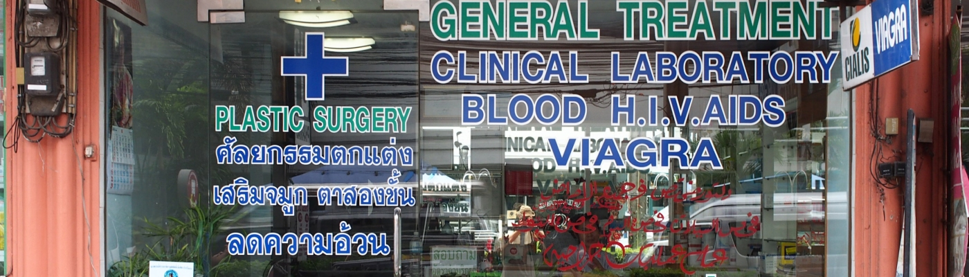 Una clinica privata thailandese
