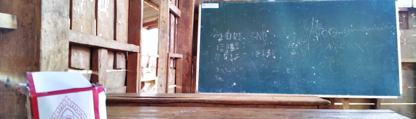 l'aula di una scuola di provincia in Laos